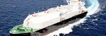 Newbuilding LNG Carrier for JERA Named Nohshu Maru