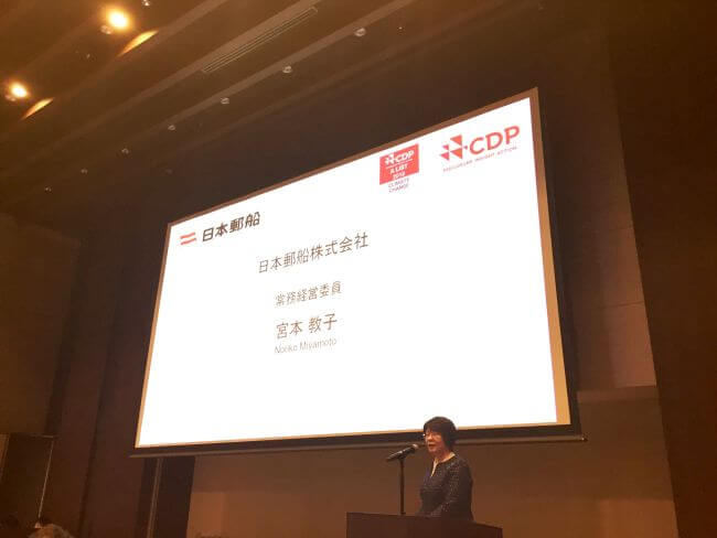 NYK Scored the Highest-Rated 'A' for Climate Change by CDP Survey