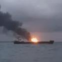 tankerfire111