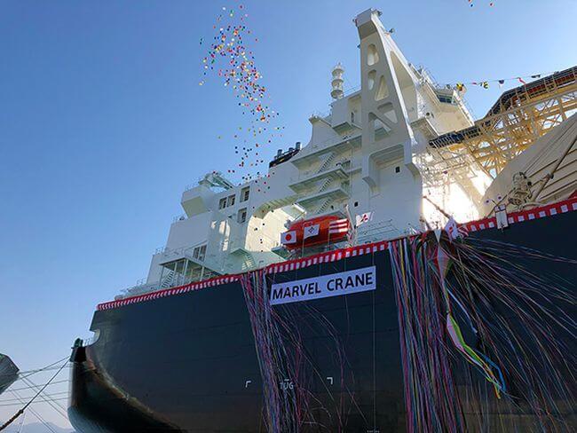 Mitshubishi Shipbuilding Marvel Crane