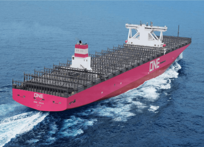"Delivery of 14,000-TEU Containership ""ONE GRUS"""