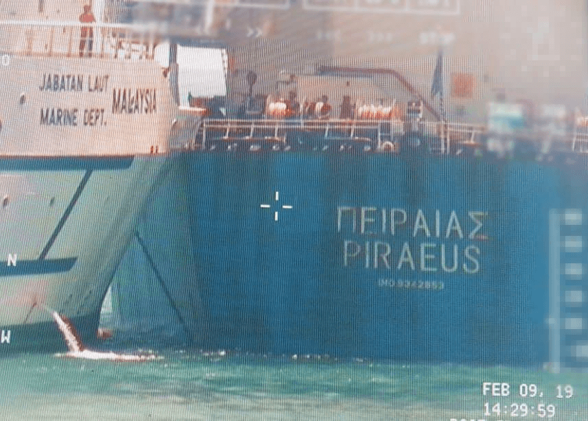 Collision between Malaysia vessel and Greece-registered bulk carrier in Singapore Port Limits off Tuas