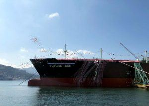 """Mitsubishi Shipbuilding Holds Christening Ceremony for LPG Carrier """"FUTURE ACE"""""""