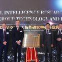 DNV GL AI Research Center