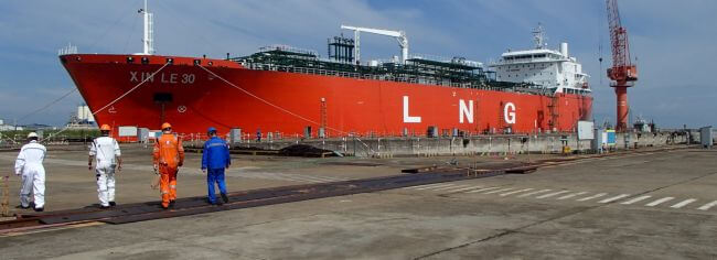 LNG-30000-cmb_XIN LE 30