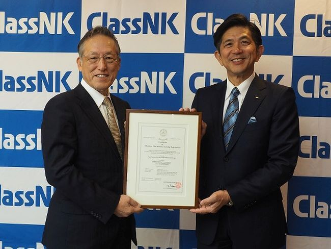 NYK Becomes First Japanese Shipping Company Accredited to Conduct IGF Code Training