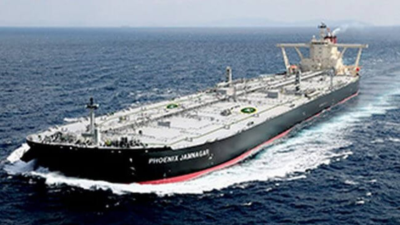 MOL Subsidiary Welcomes VLCC 'Phoenix Jamnagar' To The Fleet