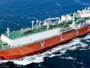 Ethane Carrier Reliance MOL