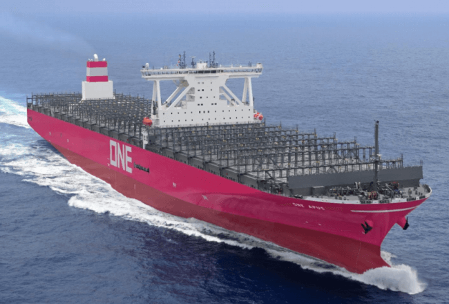 "Delivery of 14,000-TEU Containership ""ONE APUS"""