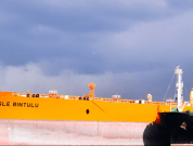 STS LNG Bunkering AET Tankers Port Of Rotterdam