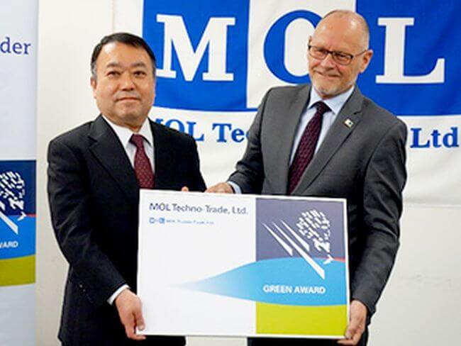 MOL Techno-Trade Ceremony