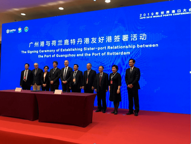 Port of Rotterdam Authority and Port of Guangzhou sign sister port agreement