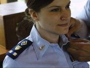 First Female USCG officer