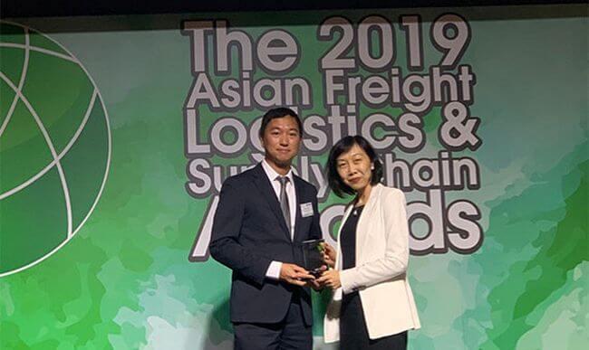 MSC Asia Award