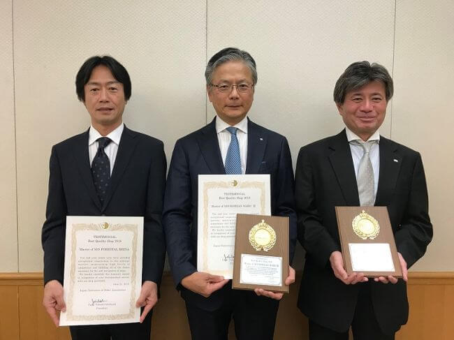 Two NYK Ships Receive Japanese Pilots' Best Quality Ship Award