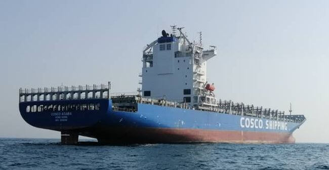 Valmet to supply exhaust gas cleaning systems to COSCO SHIPPING Lines in China