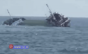 Container Ship sinks
