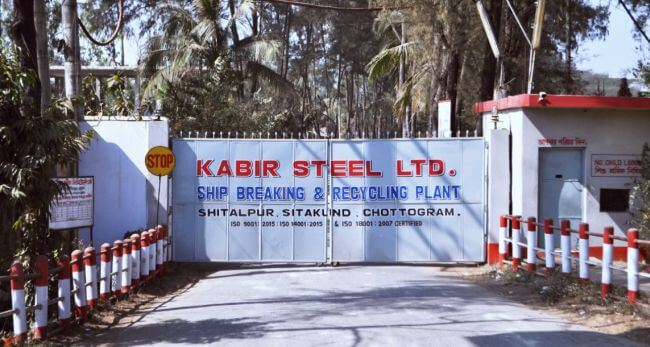 Worker Dies At Kabir Steel's Shipbreaking Yard In Bangladesh