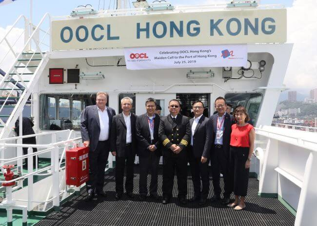 OOCL Hong Kong's Maiden Call to Asia's World City