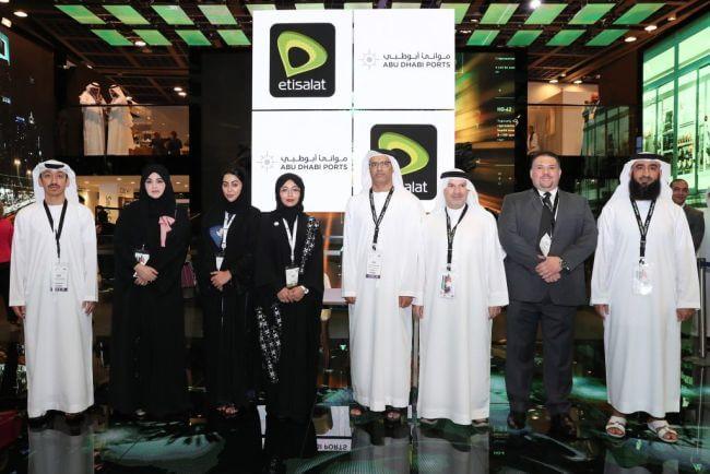 Abu-Dhabi-Ports-Maqta-Gateway-and-Etisalat-partner-to-deliver-Digital-Services