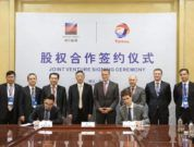 Total and Zhejiang Energy Group Join Forces to Develop the Growing Low Sulfur Marine Fuel Market