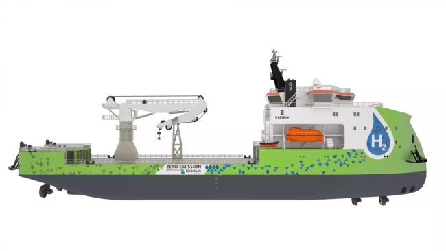 An-SX190-hydrogen-fuelled-offshore-construction-vessel