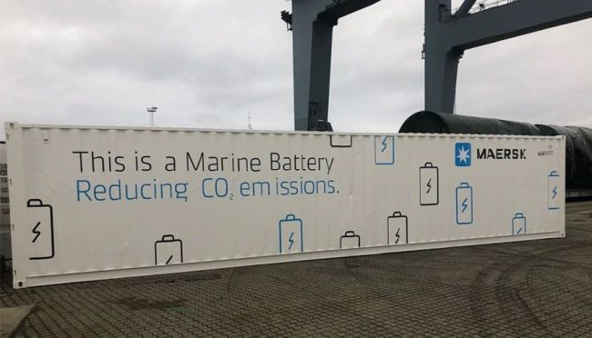 battery-container-tomorrow_maersk