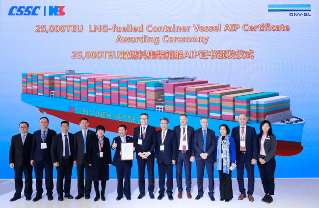 CSSC_25000TEU_LNG-fuelled_Container_AIP