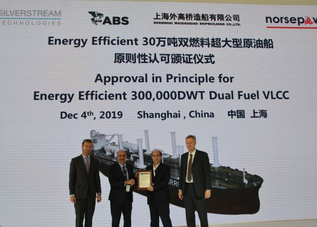 Norsepower Collaborates With SWS For Cost And Energy Efficient VLCC Designs