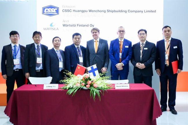 Wärtsilä signed strategic development agreement CSSC Huangpu Wenchong_Shipbuilding