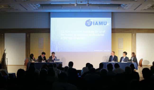 ITF at IAMU