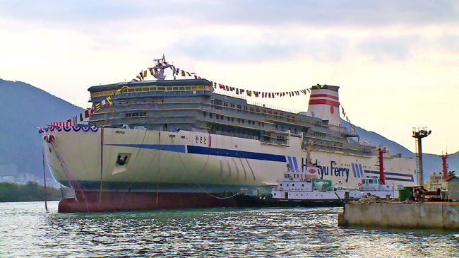 Mitsubishi Shipbuilding Holds Christening and Launch Ceremony in Shimonoseki for Second Passenger_Cargo Ship for Hankyu Ferry_