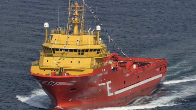 World's First Carbon-free Ammonia-fuelled Supply Vessel On The Drawing Board