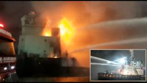 pusher-tug-catches-fire