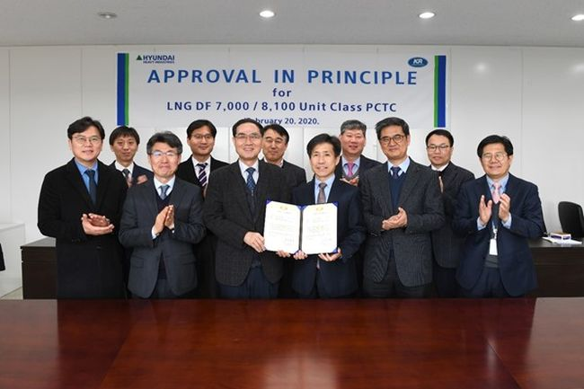 KR Grants AIP to HHI for LNG Dual-Fuel Car Carriers