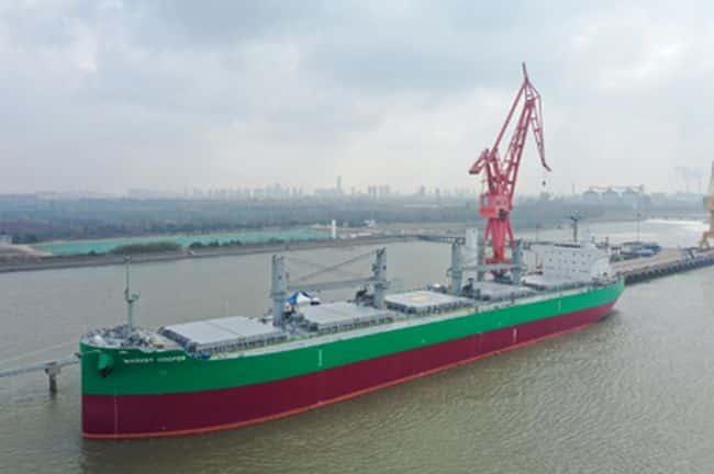 Kawasaki Heavy Industries Delivers 61,000 DWT Bulk Carrier 'Market Cooper'