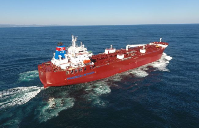 Methanex Corporation & MAN ES To Host Webinar On Methanol As Marine Fuel