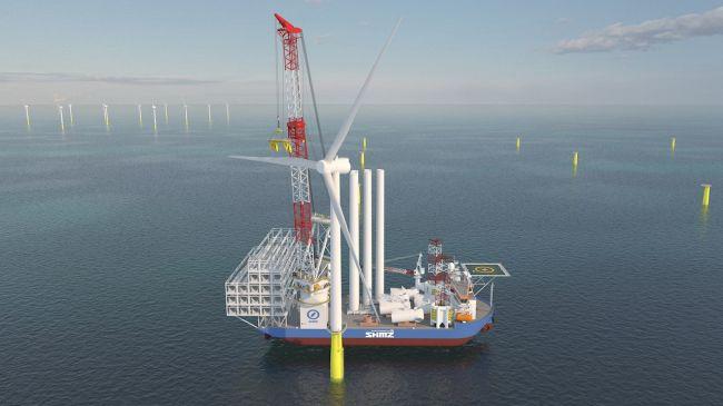 Shimizu_Corp.s_wind_turbine_installation_vessel