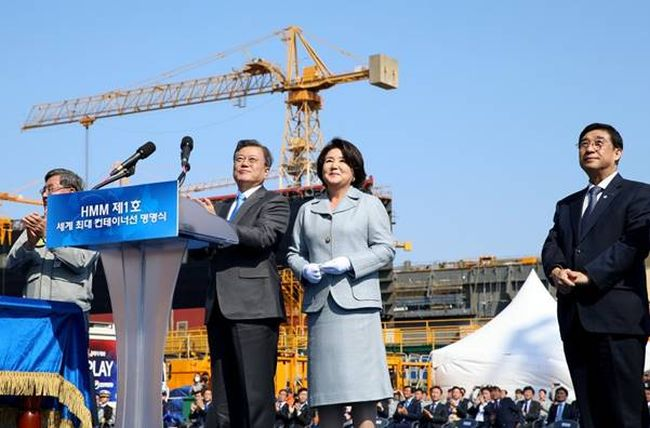 Moon Jae-in (President of the Republic of Korea) Kim Jung-sook (First Lady), Bae Jae Hoon (President and CEO of HMM)