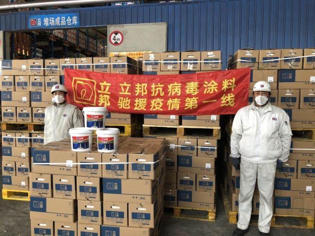 Nippon Paint And Corning Develop Antivirus Surface Coating