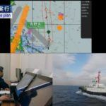 NYK Successfully Tests Remote Navigation Of Tugboat