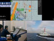 Japan NYK remote Tug Boat