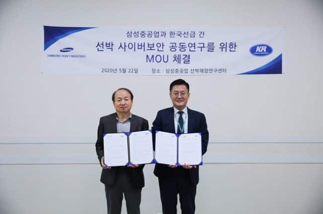 Korea Register Signs Cyber Security Agreement With Samsung Heavy Industries