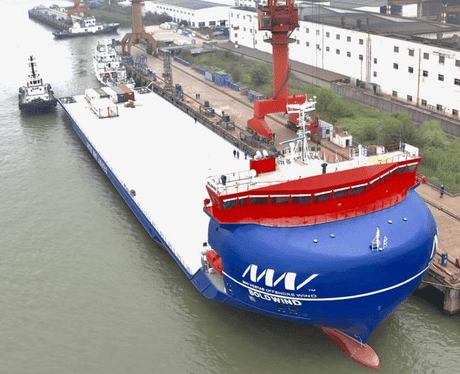 MV-BoldWind_United-Wind-Logistics