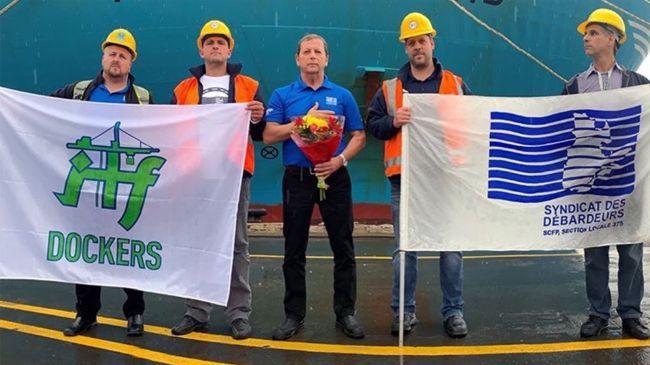 Maersk ITF Dockers honor