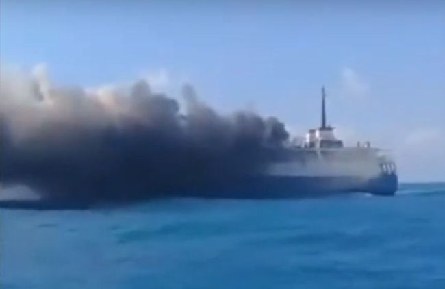 Cargo Ship Catches Fire in Indonesia, Cause Unknown_2
