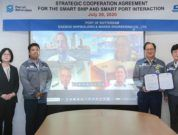 DSME And Smart Technology Cooperation With Rotterdam Port