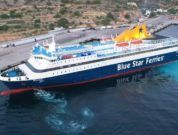 Drone Shots Of Ro-RoPassenger Ship Maneuvering At Mesta Port