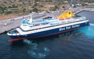 Drone Shots Of Ro-RoPassenger Ship Maneuvering At Mesta Port