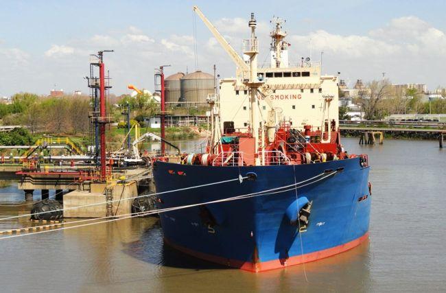 curacao-trader-Lomar Shipping